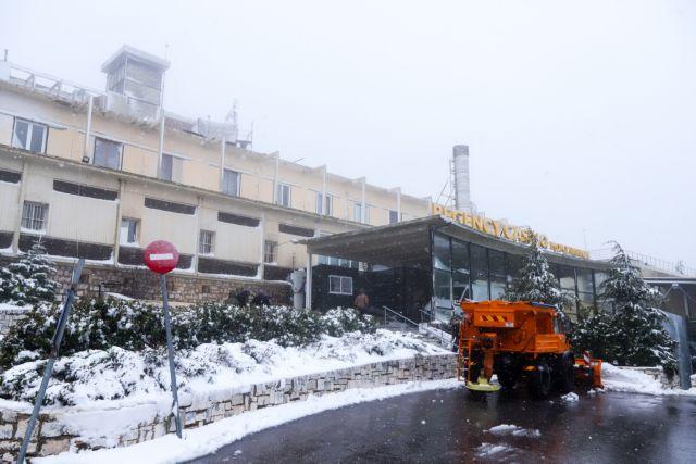 Καιρός: Κύμα κακοκαιρίας από τα Χριστούγεννα έως την Πρωτοχρονιά | tovima.gr
