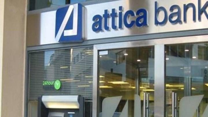 Attica Bank: Αύξηση καταθέσεων 15%, μείωση του ELA και λειτουργικών εξόδων στο εννεάμηνο | tovima.gr