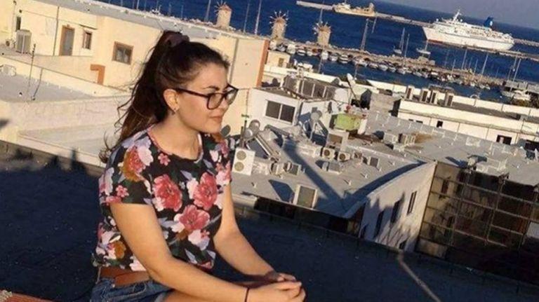 Δολοφονία φοιτήτριας : Αλλάζει τα δεδομένα το μήνυμα που έστειλε πριν δολοφονηθεί | tovima.gr