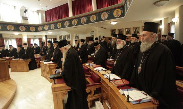 Επιστολή 22 μητροπολιτών κατά της Συμφωνίας των Πρεσπών | tovima.gr