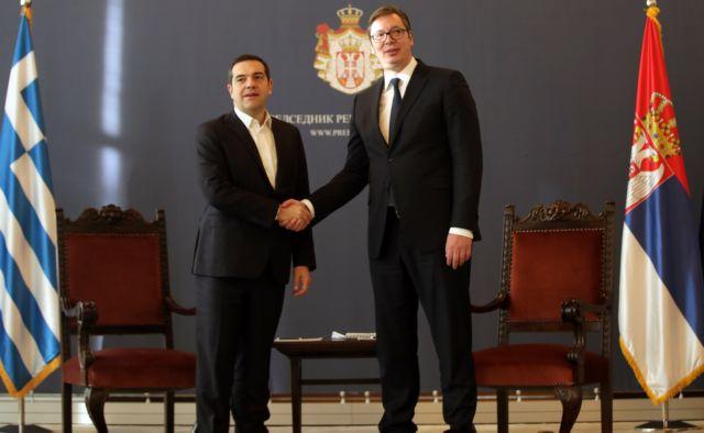 Τσίπρας: Τριμερής συνεργασία Ελλάδας-Σερβίας-ΠΓΔΜ μετά την επικύρωση της Συμφωνίας των Πρεσπών | tovima.gr