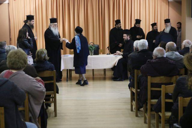 Χρηματική βοήθεια της Ιεράς Συνόδου σε 300 οικογένειες | tovima.gr