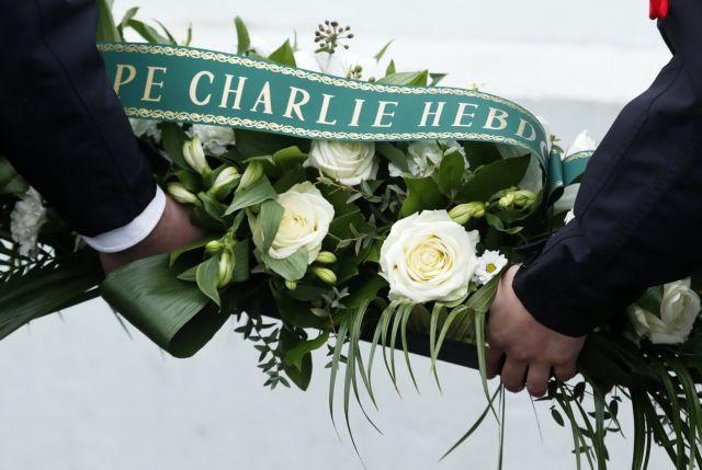 Charlie Hebdo: Υπό κράτηση τέθηκε ο τζιχαντιστής Πίτερ Σερίφ | tovima.gr
