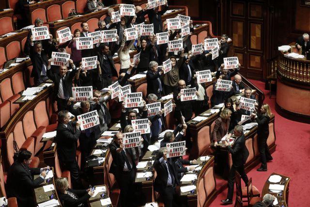 Ιταλία: Ψήφος εμπιστοσύνης από την Γερουσία στην κυβέρνηση Κόντε | tovima.gr