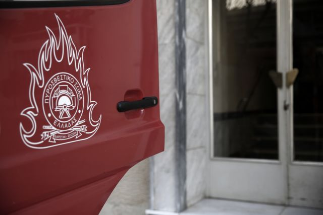 Υπό έλεγχο η πυρκαγιά στον Πειραιά | tovima.gr