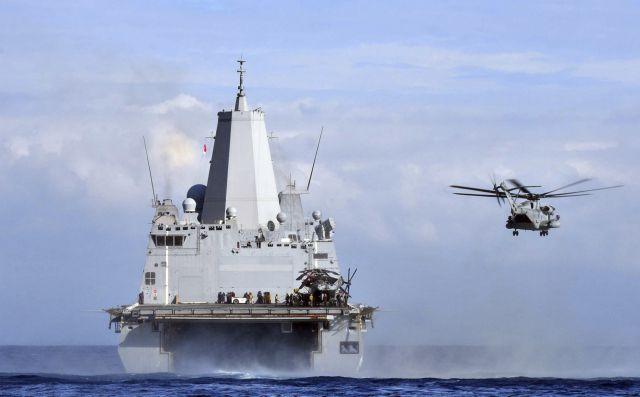Κύπρος:  Δεν έγινε κοινή άσκηση ΗΠΑ-Τουρκίας | tovima.gr