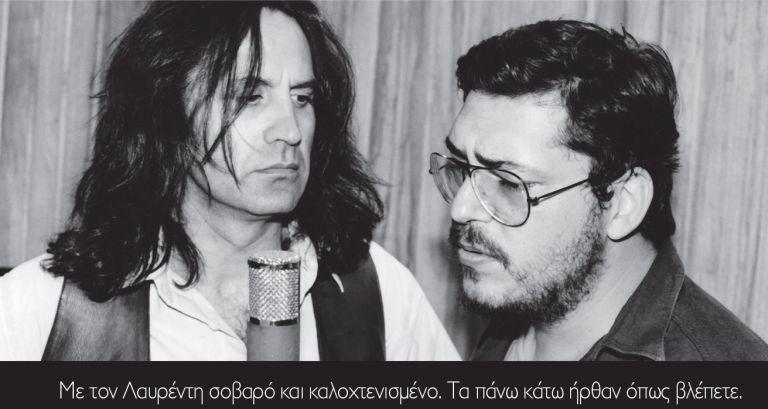 Γιώργος Νταλάρας: «Ο πατέρας μου τραγουδούσε υπέροχα» | tovima.gr
