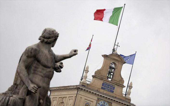 Τέλος καλό  για τον ιταλικό προϋπολογισμό | tovima.gr