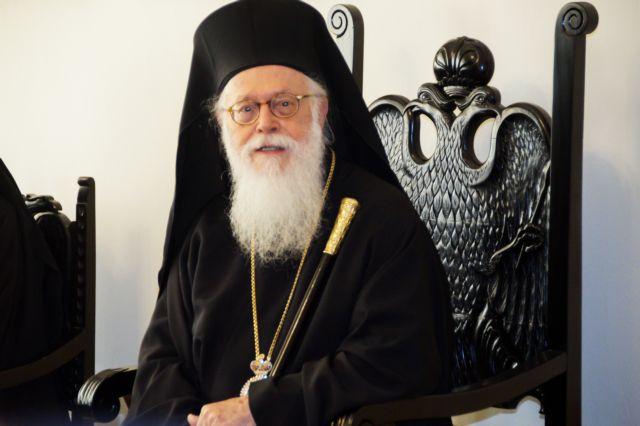 Αρχιεπίσκοπος Τιράνων Αναστάσιος: Αντίδοτο στον ιό της ανασφάλειας τα Χριστούγεννα | tovima.gr