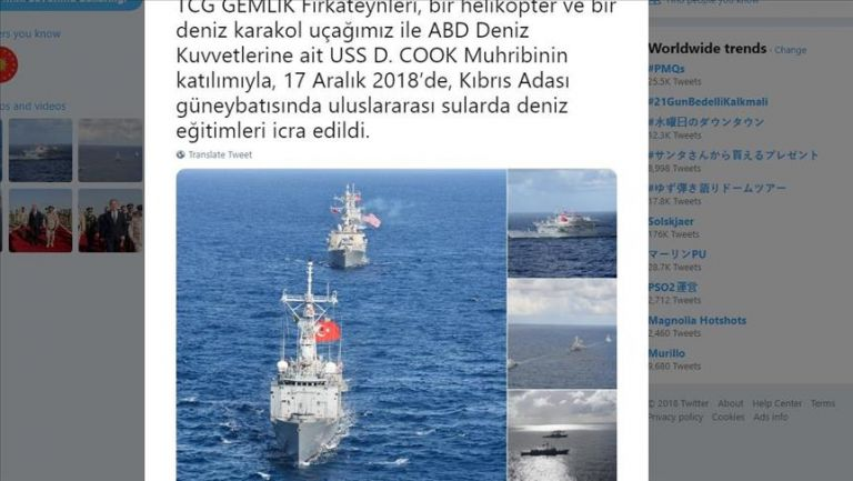 Turkish Defence Ministry tweets fake news about US-Turkey joint exercise   tovima.gr
