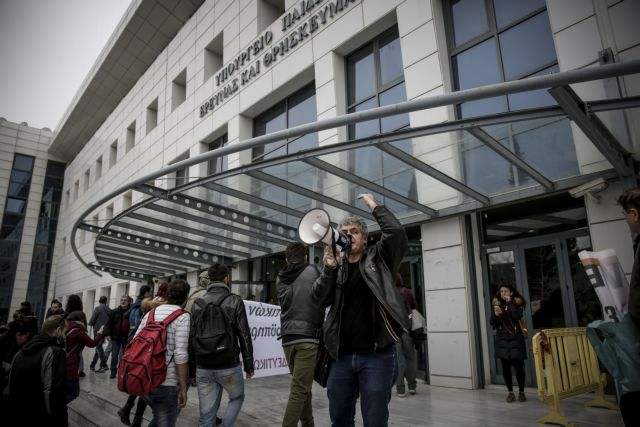 Διορισμοί εκπαιδευτικών: Σε διαβούλευση το νέο σύστημα | tovima.gr