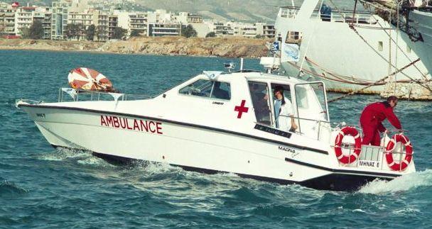 Ηλεκτρονικός διαγωνισμός για την προμήθεια τριών πλωτών ασθενοφόρων | tovima.gr