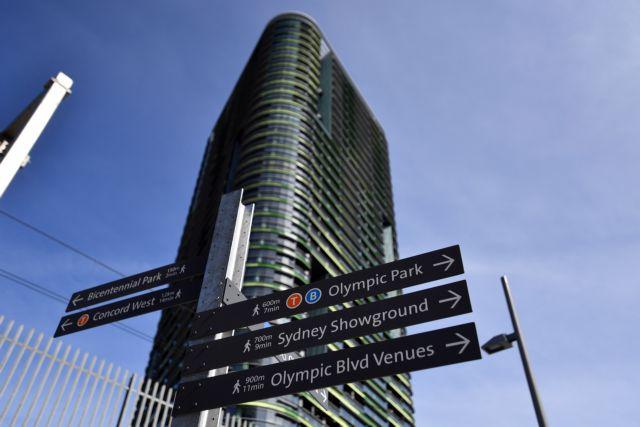 Σίδνεϊ: Εκκενώθηκε για δεύτερη φορά ουρανοξύστης λόγω ρωγμής | tovima.gr
