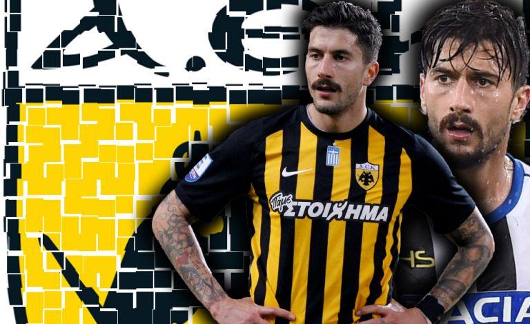 Πολύ δύσκολη η επιστροφή του Κονέ στην ΑΕΚ | tovima.gr