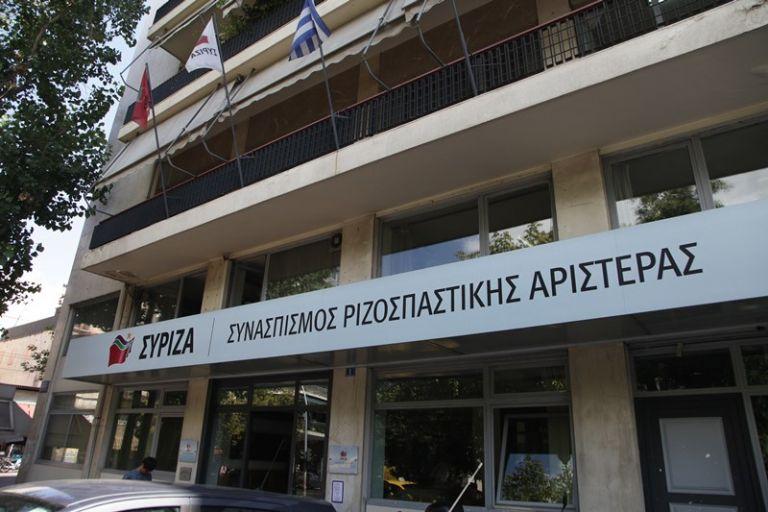 Υποπτο δέμα στα γραφεία του ΣΥΡΙΖΑ στην Κουμουνδούρου | tovima.gr