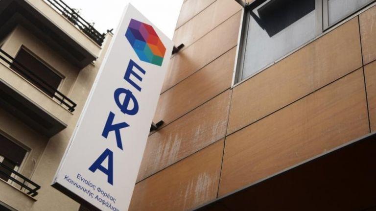 ΕΦΚΑ: Υπεγράφη η υπουργική απόφαση – Πόσο θα είναι η ασφαλιστική εισφορά | tovima.gr