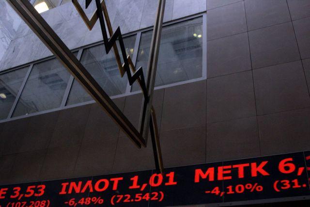 Χρηματιστήριο Αθηνών: Ανέκτησε τις 600 μονάδες την Παρασκευή | tovima.gr