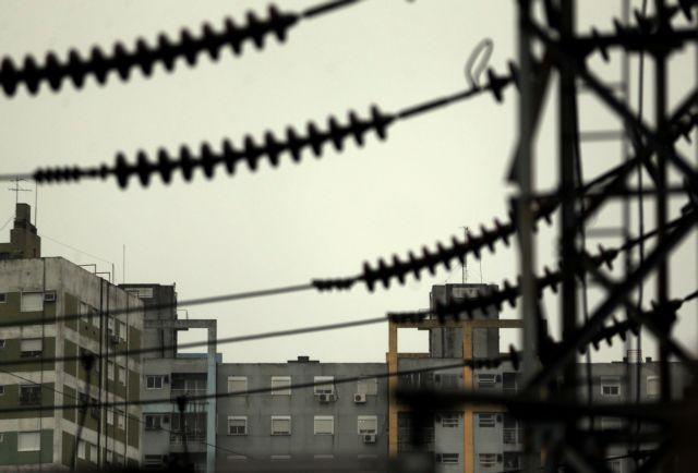 Αργεντινή : Αύξηση κατά 35% στην τιμή του ηλεκτρικού ρεύματος | tovima.gr