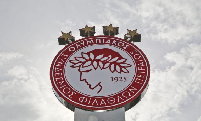 Σκέψεις στον Ολυμπιακό για προσφυγή στο Διαιτητικό Δικαστήριο | tovima.gr
