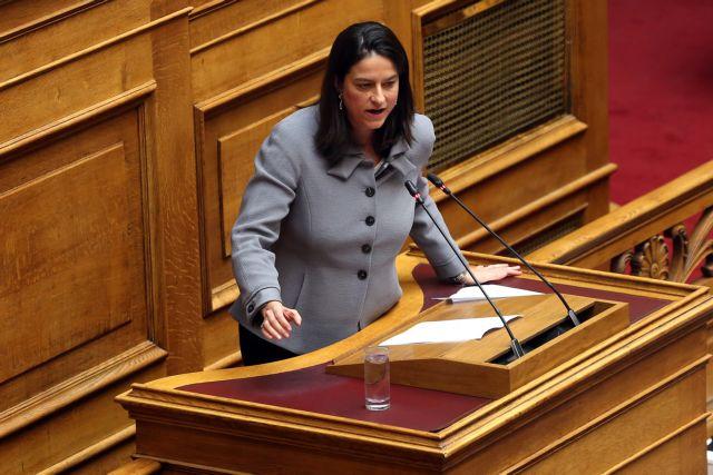 ΝΔ: Συνεχίζεται το καταστροφικό έργο της κυβέρνησης στην Παιδεία | tovima.gr
