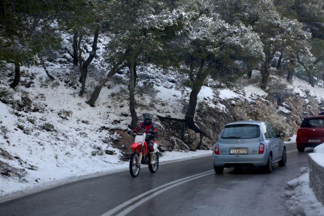 Σε ποιες περιοχές χρειάζονται αντιολισθητικές αλυσίδες λόγω χιονιού | tovima.gr