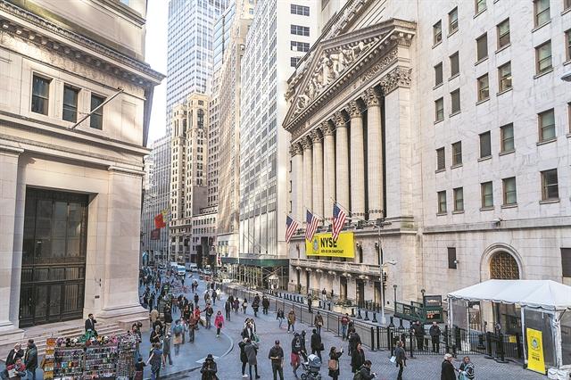 Η Ελλάδα συναντά την ελίτ της Wall Street | tovima.gr