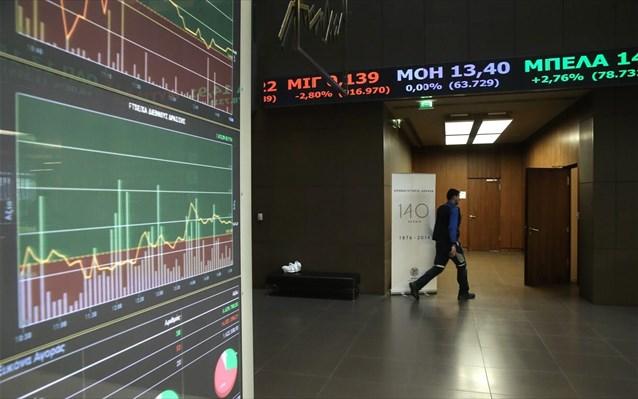 Χρηματιστήριο Αθηνών: Πτώση 1,3% την Τετάρτη | tovima.gr