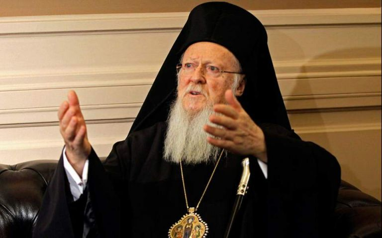 Βαρθολομαίος: «Σας καλώ να αναγνωρίσετε την Ορθόδοξη Ουκρανική Εκκλησία ως Αυτοκέφαλη» | tovima.gr