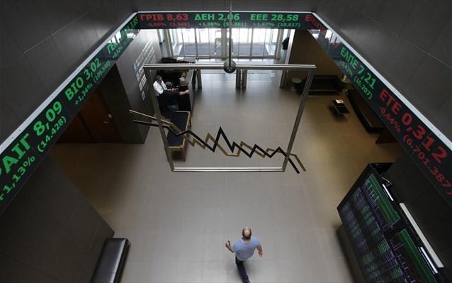 Χρηματιστήριο Αθηνών: Στις 615,69 μονάδες έκλεισε την Παρασκευή | tovima.gr