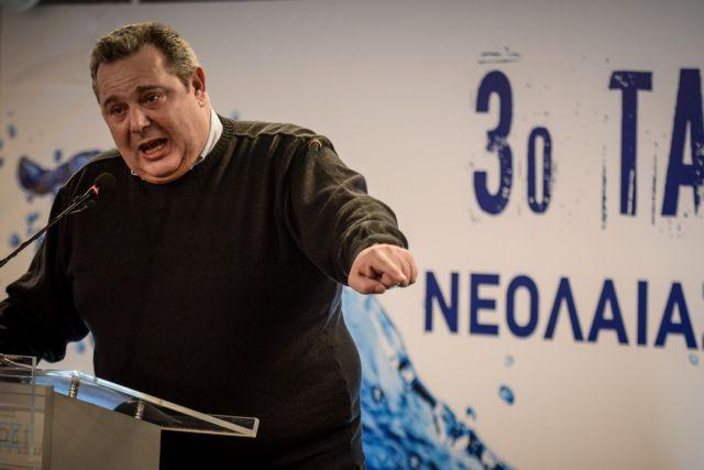 Ο Καμμένος «πυροβολεί»: Δεν θα γονατίσω να με εκτελέσουν οι συνοδοιπόροι του ολετήρα Κοτζιά | tovima.gr