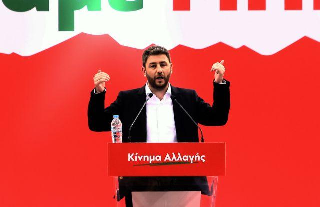 Νίκος Ανδρουλάκης: Ευάλωτη η θέση της χώρας σε οικονομικό και θεσμικό επίπεδο | tovima.gr