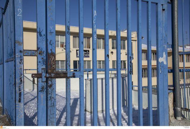 Η οργάνωση της παιδείας και εκπαίδευσης στην Ελλάδα | tovima.gr