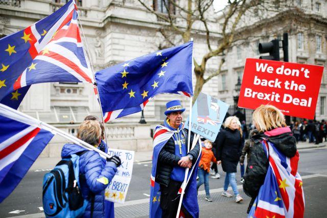 Τις διεργασίες για το Brexit δρομολογεί η βρετανική κυβέρνηση | tovima.gr