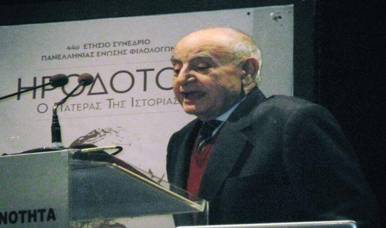Πέθανε ο καθηγητής Φάνης Κακριδής | tovima.gr