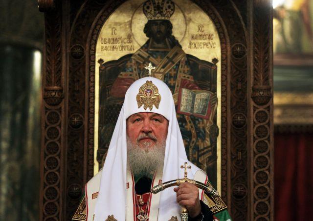 Πατριάρχης Μόσχας : Ο Αντίχριστος θα μας ελέγχει με το ίντερνετ και τα έξυπνα κινητά | tovima.gr