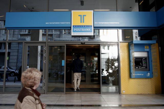 Δίκη ΤΤ: Κατά του Δημοσίου στρέφονται οι μικρομέτοχοι της τράπεζας | tovima.gr