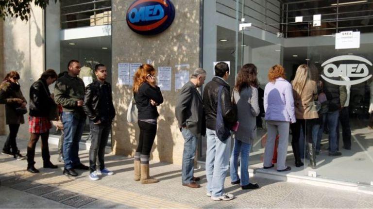 Eurostat: Στο 18,6%, η ανεργία στην Ελλάδα τον Σεπτέμβριο του 2018 | tovima.gr