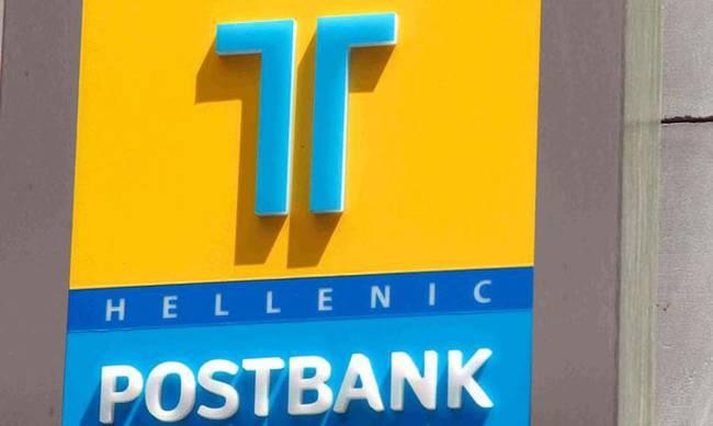 Ταχυδρομικό Ταμιευτήριο: Υπέρ Φιλιππίδη και κατά Δημοσίου οι μικρομέτοχοι της τράπεζας | tovima.gr