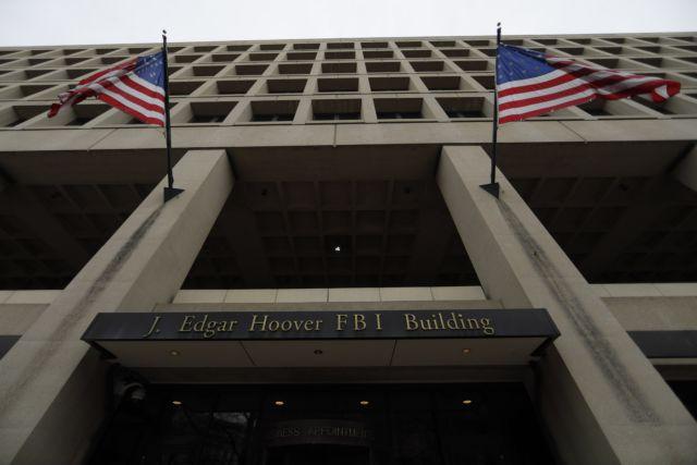 Σε κίνδυνο η λειτουργία του FBI λόγω του συνεχιζόμενου «shutdown» | tovima.gr