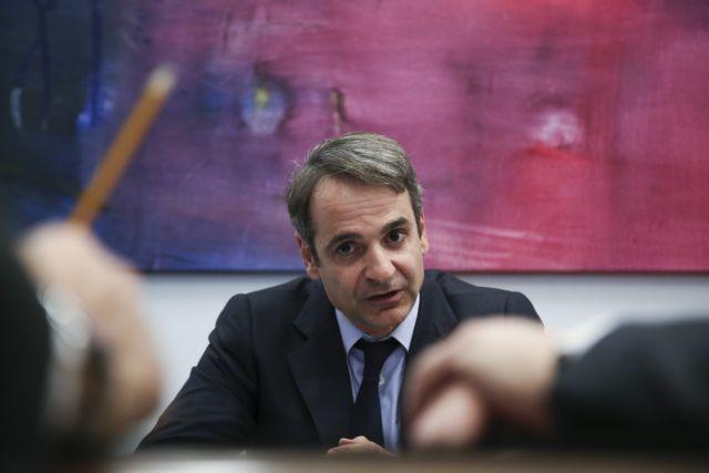 Μητσοτάκης – τραπεζίτες: Τα κόκκινα δάνεια στη συνάντησή τους | tovima.gr