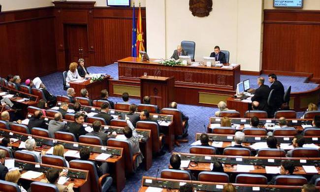 ΠΓΔΜ : Αντίστροφη μέτρηση στη Βουλή για την κρίσιμη ψηφοφορία | tovima.gr