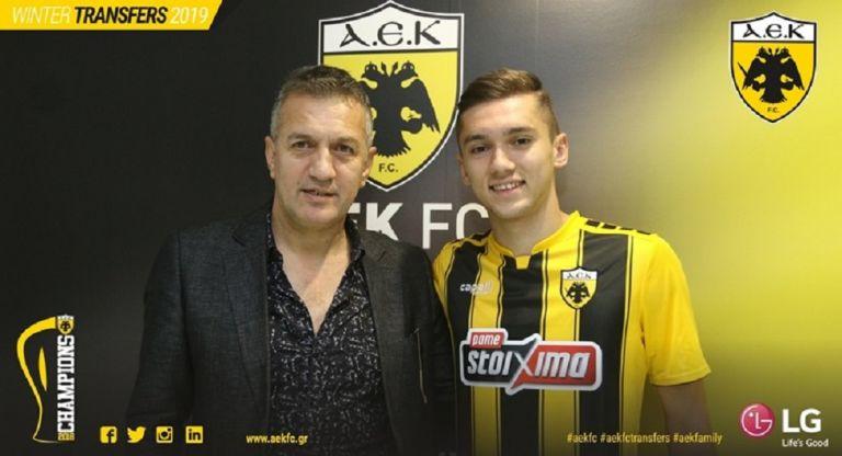 Σαμπανάτζοβιτς : «Να πετύχω στην ΑΕΚ όσα και ο πατέρας μου» | tovima.gr