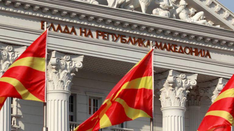 ΠΓΔΜ: Ο Ζάεφ και το μυστήριο των «80» – Αναμένεται η κρίσιμη συνεδρίαση | tovima.gr