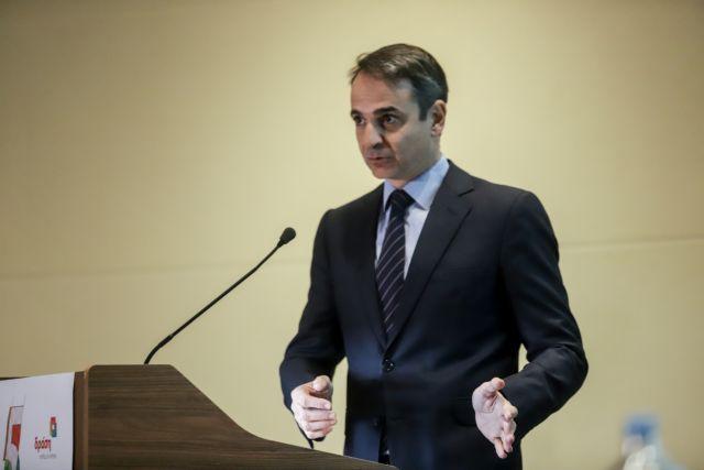 Μητσοτάκης: Η χώρα δεν μπορεί να στηρίζεται σε μια ευκαιριακή κυβερνητική πλειοψηφία-κουρελού | tovima.gr