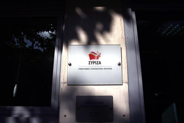 Υβριστικά συνθήματα στα γραφεία του ΣΥΡΙΖΑ Καλαμαριάς | tovima.gr