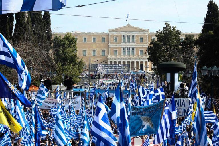 Νέο συλλαλητήριο για τη Μακεδονία στο Σύνταγμα στις 20 Ιανουαρίου | tovima.gr