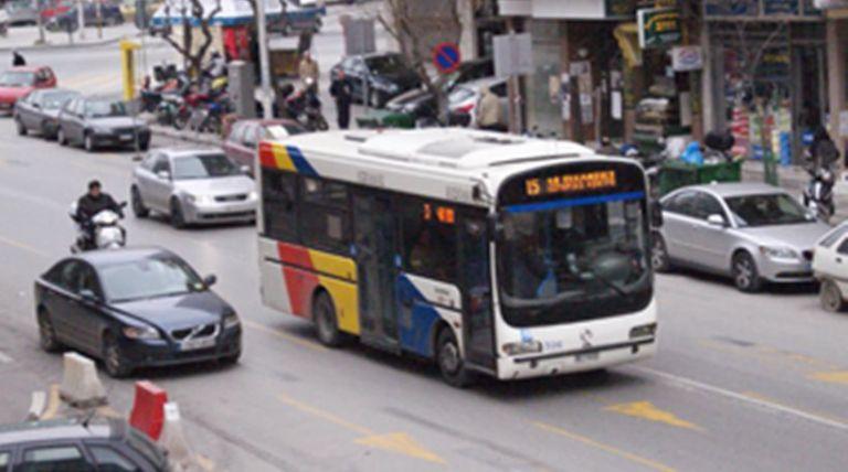 Σεξουαλική επίθεση από οδηγό λεωφορείου σε μαθητή | tovima.gr
