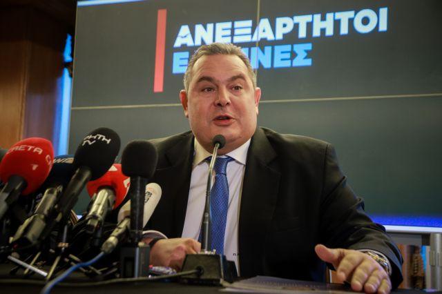 Καμμένος: Οι ΑΝΕΛ δεν δίνουν ψήφο εμπιστοσύνης – Να γίνει δημοψήφισμα για τη Συμφωνία | tovima.gr