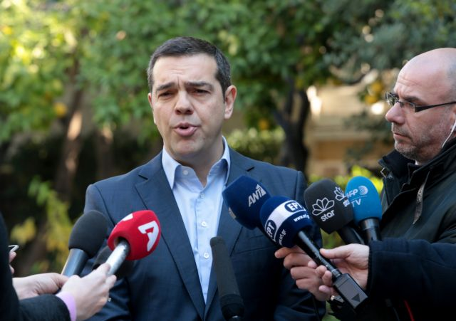 Government rocked as Tsipras seeks new majority after Kammenos' pullout | tovima.gr
