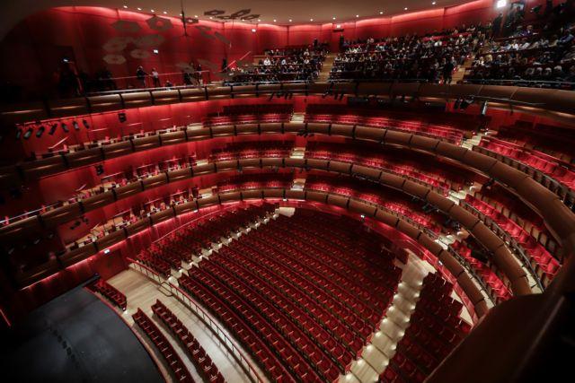 Δωρεάν εισιτήρια για την όπερα «Σιμόν Μποκκανέγκρα» σε ανέργους | tovima.gr